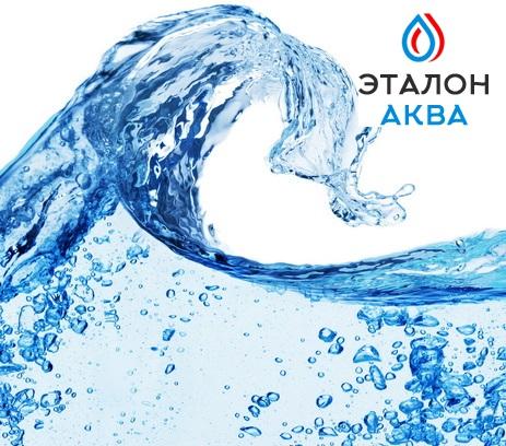 Cистема очистки воды